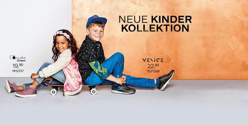 Troisdorf City | Neue Kinderschuhe bei Deichmann | Deichmann