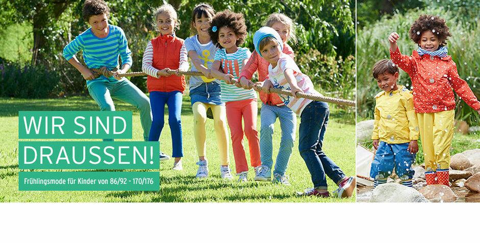 exklusive Schuhe detaillierte Bilder günstig kaufen Troisdorf City | Kindermode bei tchibo | Tchibo GmbH